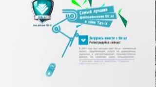 Dir.uz - Самый лучший файлообменник в зоне tas-ix