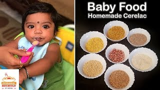 Baby Food Recipe | Homemade Cerelac For Babies | How to make Baby Food | Healthy Baby Food