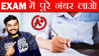 EXAMS Ke Pehle Ye Jarur Karna - Pre Exam Meditation and Breathing Technique - AMF Ep 2