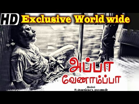Tamil New Release 2016 Full HD Movie |...
