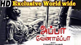 Tamil New Release 2016 Full HD Movie | APPA VENAMPPA HD1080| Latest Tamil Movie Release 2016 HD