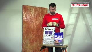 Клей LITOFLEX K80 (5кг, 25кг) - купить плиточный клей для керамогранита плитки 25 кг Литокол(Строймаркет