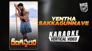 Yentha Sakkagunnave - Karaoke  | Rangasthalam | Ram Charan, Samantha, Devi Sri Prasad, Sukumar