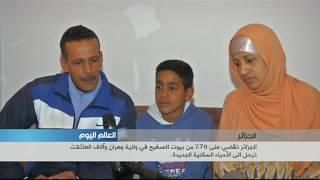 الجزائر تقضي على 70% من بيوت الصفيح في ولاية وهران وآلاف العائلات ترحل