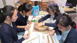 Publication Date: 2019-11-02 | Video Title: 天主教培聖中學人文學科室介紹
