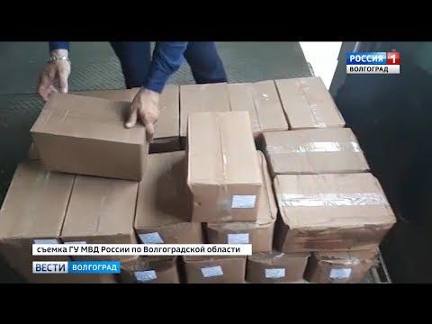В Волгограде выявлена крупная афера по сбыту фальсифицированной молочной продукции