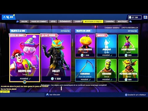 BOUTIQUE FORTNITE du 31 Octobre 2018 ! - ITEM SHOP October 31 2018