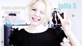 ❤✿Легкая прическа на лето✿ ❤(на КОРОТКИЕ волосы)(Всем Привет!:)В этом видео я покажу как быстро и легко собрать короткие волосы ЛЕТОМ!) ✿❤Как красиво собра..., 2015-06-22T16:42:19.000Z)