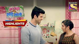 Did Appu Forget This Special Day?! | Sargam Ki Sadhe Satii | Episode 25 | Highlights