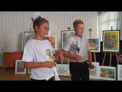 Детская школа искусств №1 набирает новых учеников 29 08 2019