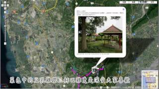 燕巢DOC地方旅遊