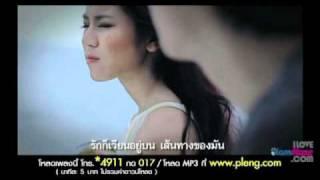 [MV]ไม่มีเธอก็ยังมีฉัน (OVER YOU) - Knomjean [SUB ENG]