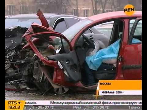 Дело об аварии на Ленинском проспекте