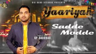 Yaariyan - KP Daudhar - Lyrical Video - New Punjabi Song 2016 - Big Bang Records