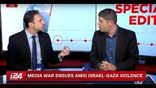 HR's Daniel Pomerantz discusses the Gaza rocket barrage on i24 News