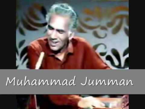 Echoes of Sufi Chants - Kafi Bulleh Shah - Khedan Day Din Char - Muhammad Juman