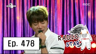 [RADIO STAR] 라디오스타 - Hwang Chi-yeul sung