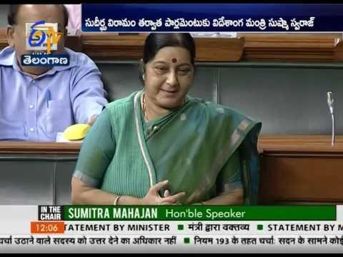 A Warm Lok Sabha Welcome For Sushma Swaraj And Her 'Powerful Voice'