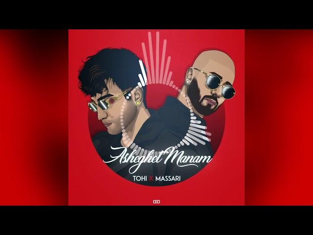 MASSARI 2017 MP3