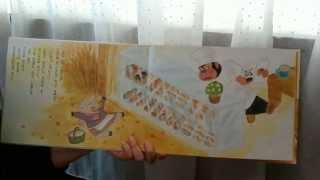 絵本『ゴリラのパンやさん』を読み聞かせしてみた 『ゴリラのパンやさん...