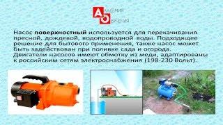 Насосное оборудование и все для полива и орошения(, 2016-05-18T22:50:34.000Z)