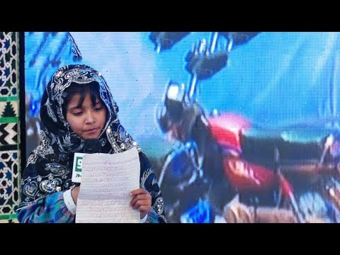 Wo Nabiyon Mein Rehmat Laqab Panay Wala || Beautiful voice little baby