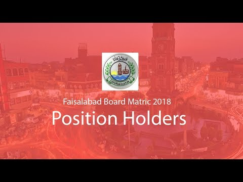 Toppers & Position Holders Matric Result 2018 By BISE Faisalabad Board