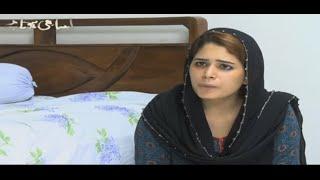 Qurbani Ka Jazba - Aisa Bhi Hota Hai- 21 June 2016