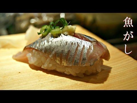 Uogashi Sushi - Nakano, Tokyo ᴴᴰ ● 魚がし