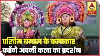 Namaste Trump: West Bengal Artists To Perform At The Event   ABP News