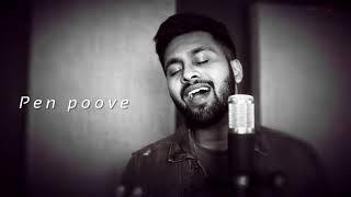 Gulaebaghavali   You're The One Song with Lyrics   Prabhu Deva, Hansika   Vivek Mervin   Kalyaan S