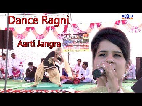देवे धोखा यार ने    Latest Haryanvi Dance Ragni 2017    Aarti Jangra    Keshu Haryanvi