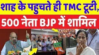 अभी अभी modi की जबरदस्त लहर देख 500 नेता BJP में शामिल, loksabha election news hindi