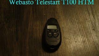 Вебасто Телестарт Т100 НТМ - всі функції!