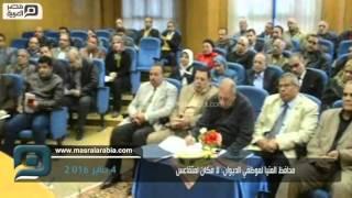 بالفيديو| محافظ المنيا لموظفي الديوان العام: لا مكان للمتقاعس