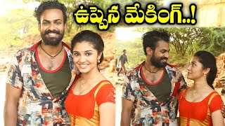 #Uppena Movie Making ​​|| Panja Vaisshnav Tej || Krithi Shetty ||#BucchiBabuSana