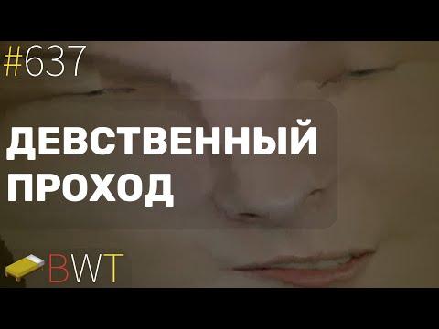 ДЕВСТВЕННЫЙ ПРОХОД)) BEDWARS [637]