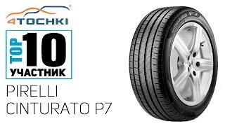 видео Легковые шины PIRELLI модель P7 Cinturato blue