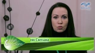 Давтян Светлана, Ростов-на-Дону