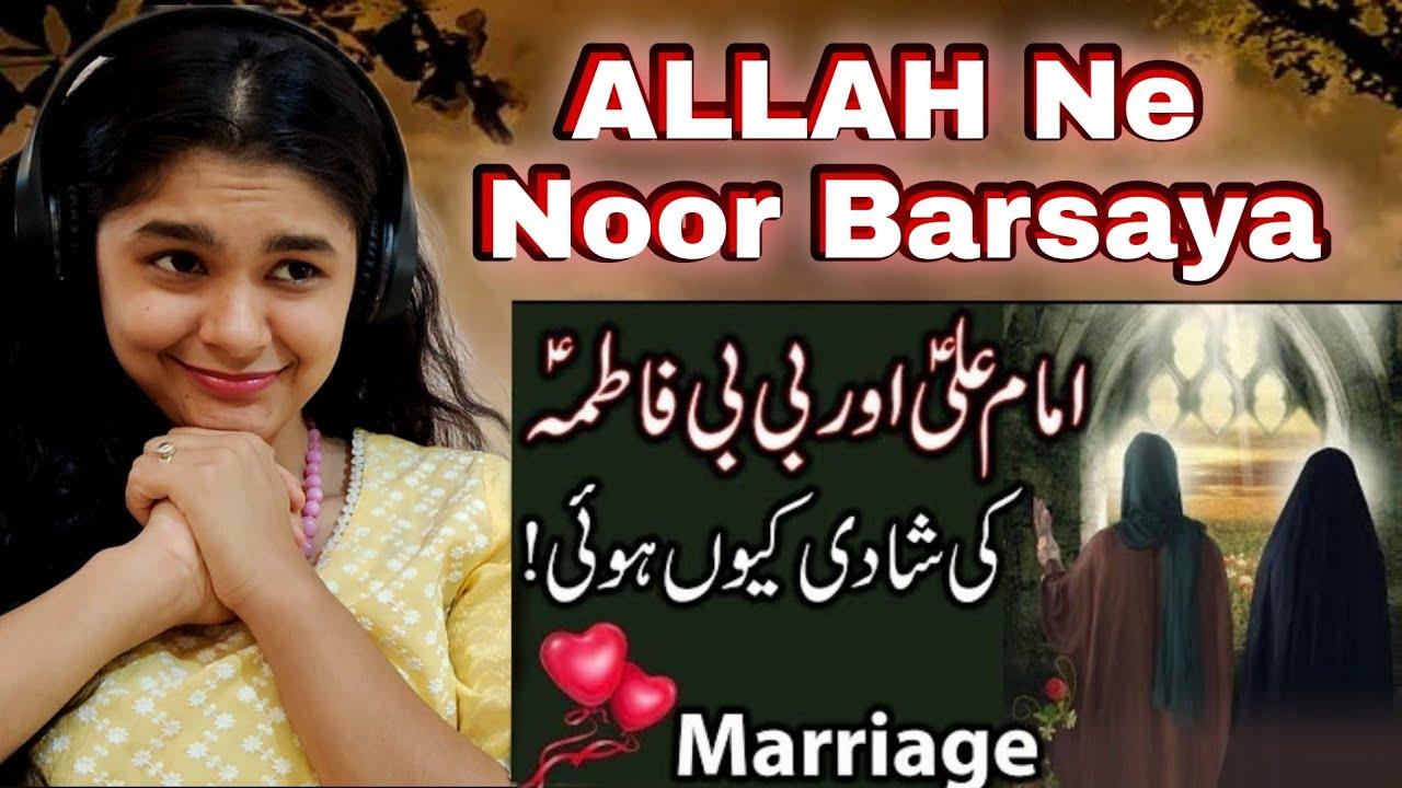 Download Hazrat Ali aur Bibi Fatima Ki Shadi Kyo huwi | Imam Ali and Bibi Fatima Marriage | Indian Reaction