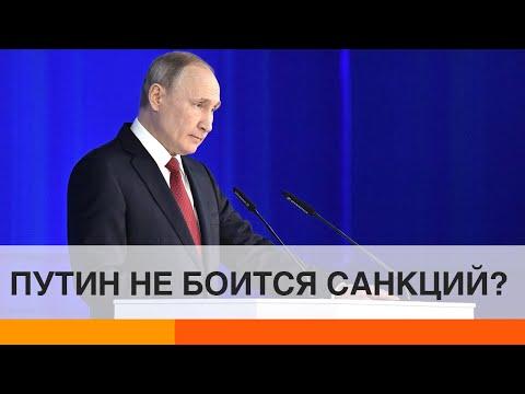 Россия больше не боится санкций Трампа?