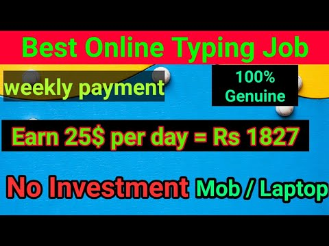 Earn 1827 day genuine jobs without investment work from home jobs tamil