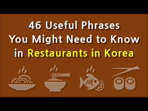 Short Useful Korean Phrases For Beginners [New Course!] from YouTube · Duration:  1 minutes 48 seconds