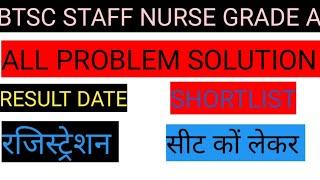 Btsc staff  nurse result date latest update news 2020
