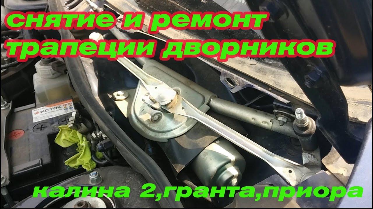 Lada kalina универсал. Первоначальный взнос 50%. 237 600 руб. Срок кредита. 36 мес. Ежемесячный платеж от. 6 620 руб. Выбрать условия кредита.