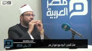 مصر العربية | عثمان القميحي: لا يوجد منهج دعوي فى مصر