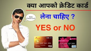 Credit card लेना चाहिए या नहीं? | Credit card Advantages & Disadvantages | Bank Offer Credit Card 😍
