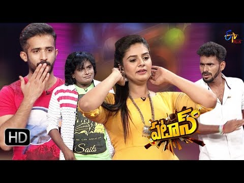 Patas | 13th November 2017 | Full Episode 608 | ETV Plus