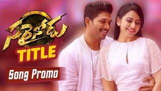 Sarrainodu Title Song Promo || Allu Arjun, Rakul Preet, Thaman