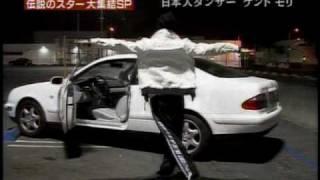 ケント・モリ① thumbnail